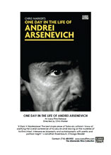 One Day in the Life of Andrei Arsenevich press kit image