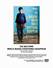 The Machine Which Makes Everything Disappear press kit image
